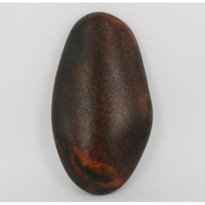 重262克新疆和田玉黄玉籽料原石