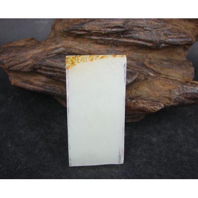 重31克 新疆和田玉黄皮 籽料