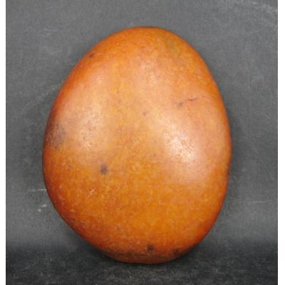 重253克新疆和田玉黄玉籽料 原石