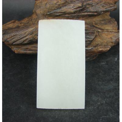 重54克 新疆和田玉黄皮 籽料