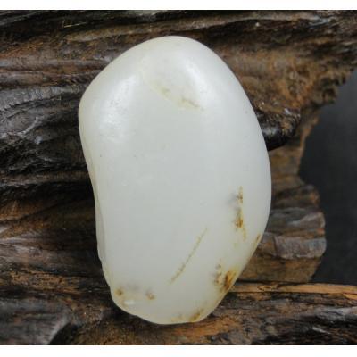 重20.7克 新疆和田玉黄皮白玉籽玉 原石(实价)