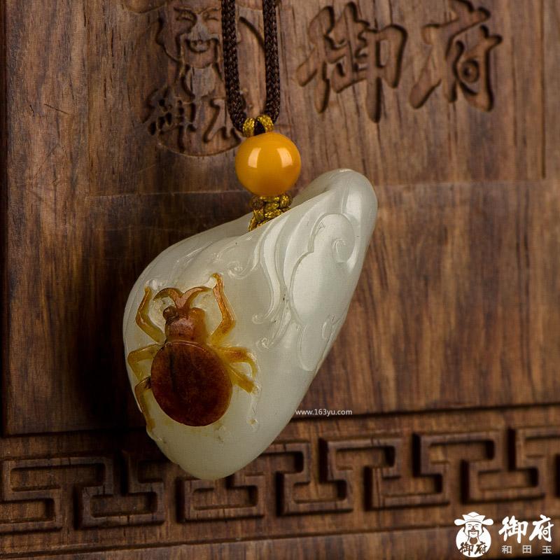 新疆和田玉枣红皮白玉籽玉挂件 富甲一方 16.7克