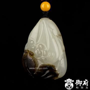 新疆和田玉褐皮白玉籽玉挂件 连连有余 16.3克