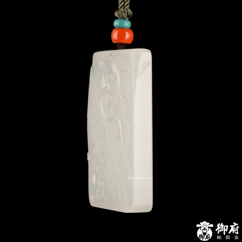 新疆和田玉原毛孔皮一级白白玉籽玉玉牌 仿古龙 55.7克