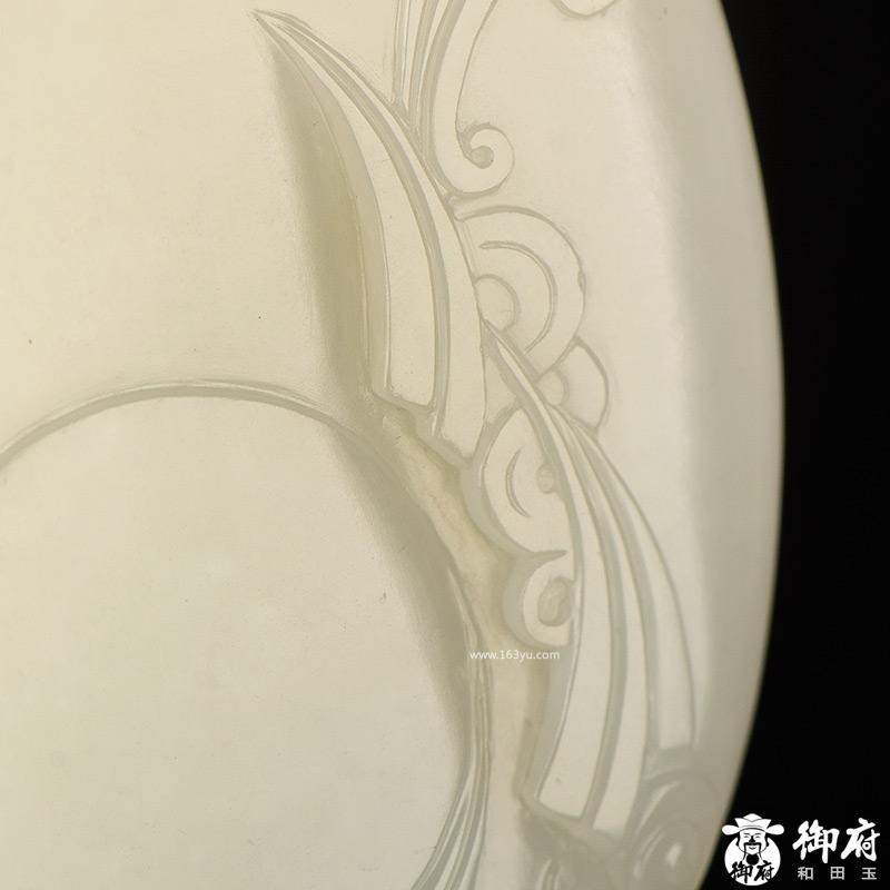 新疆和田玉秋梨皮白玉籽玉挂件 荣华富贵 73.3克