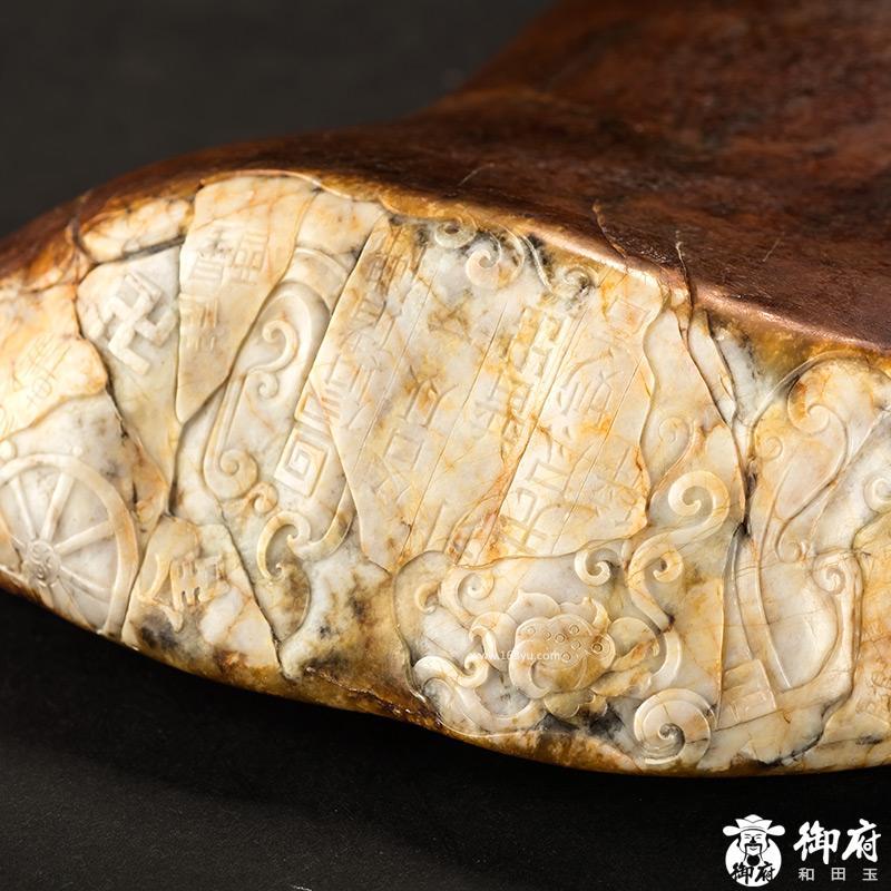 新疆和田玉枣红皮黄沁籽料摆件 普贤降世 3130克