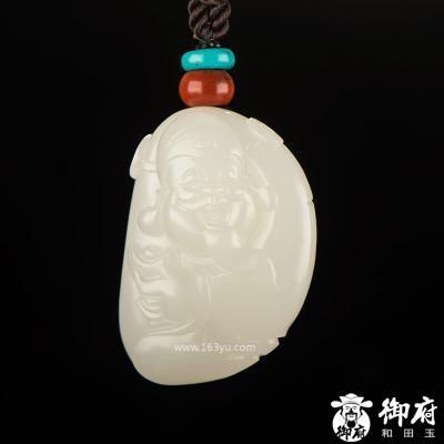 新疆和田玉原毛孔皮一级白白玉籽玉挂件 元宝财神 16.6克