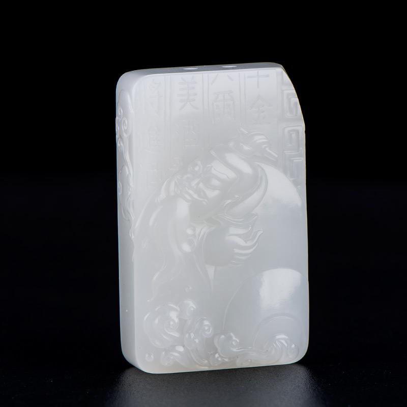 新疆和田玉原毛孔皮羊脂白玉籽玉玉牌 太白醉酒 41.6克