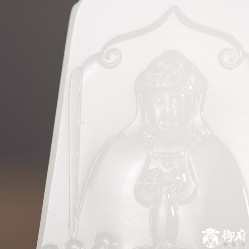 新疆和田玉白玉籽玉玉牌 普度众生·禅韵 41.6克