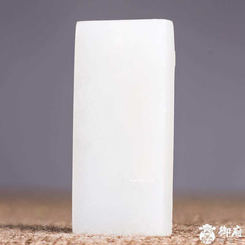 新疆和田玉羊脂白玉籽玉玉牌 望子成龙 22.8克