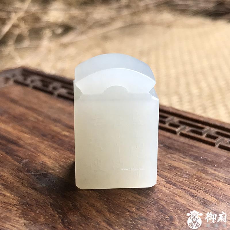 新疆和田玉一级白白玉籽玉 兰花印章 16.4克