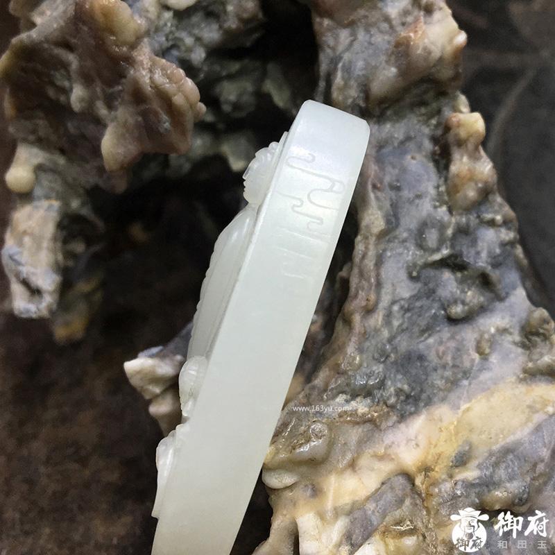 新疆和田玉原毛孔皮白玉籽玉 礼佛挂件 18.8克