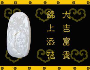 重55克新疆和田玉黄皮白玉籽玉  富贵锦鸡