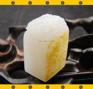 重20克 新疆和田洒金皮一级白玉籽玉 如意节节高印章