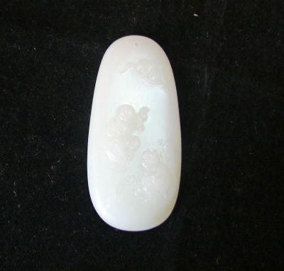 新疆和田羊脂白玉籽玉挂牌 欢天喜地,福在眼前