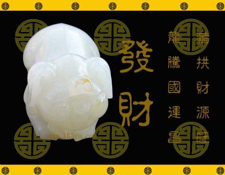 新疆和田玉黄皮白玉籽料挂件 猪年大发