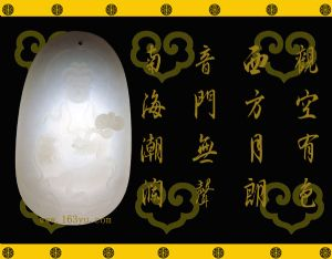 新疆和田玉黄皮羊脂白玉白玉籽料  如意观音