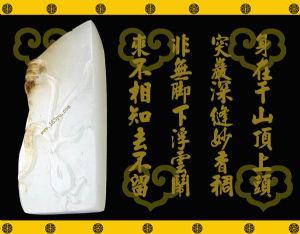 新疆和田玉秋梨皮羊脂白玉籽料 兰
